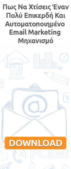 online γνωριμίες με email παραδείγματα χρονολόγηση w remoncie
